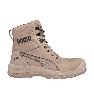 Conquest Stone S3 cipele